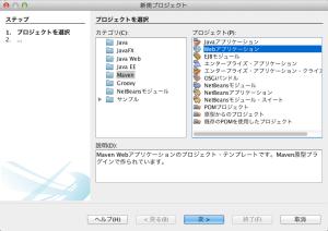 スクリーンショット 2012-12-11 15.33.45