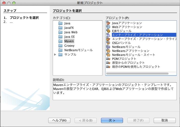 スクリーンショット 2012-12-11 15.34.01