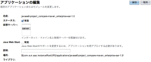 スクリーンショット 2012-12-11 22.31.18